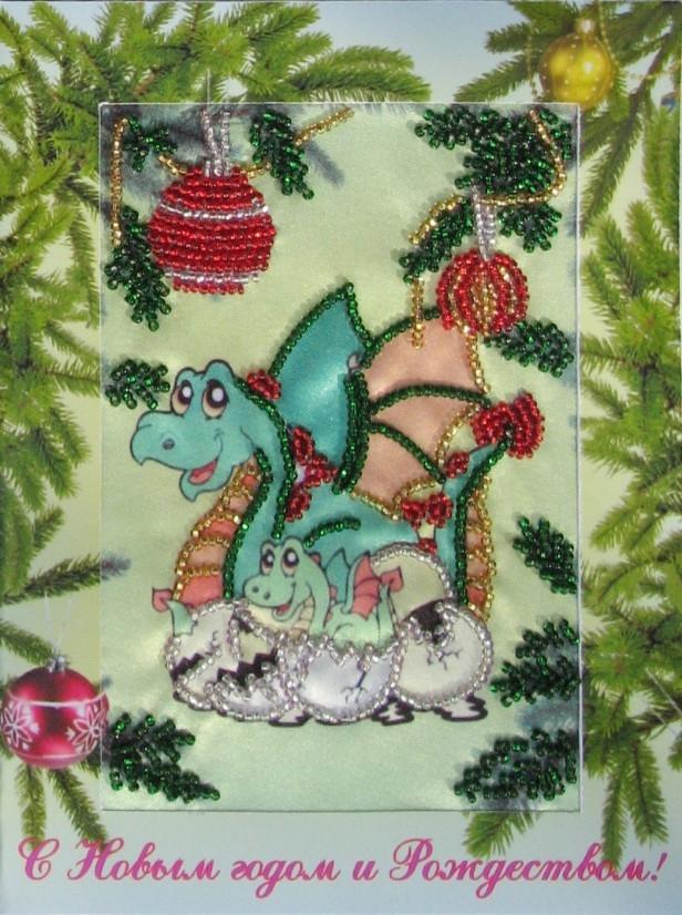 ...рисунком, бисер (Чехия) 4 цвета, игла для вышивания, инструкция...